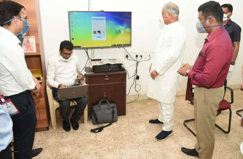 cm-bhupesh-baghel-launched-e-pass-android-app