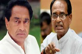 cm-shivraj-atteck-on-kamalnath-on-sanver-seat