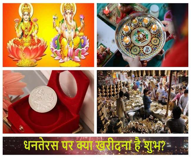 dhanteras-2019-shopping-tips-to-please-goddess-lak