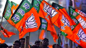 the-powers-in-the-bjp-remained-confined-towards